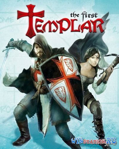 Скачать The First Templar [.v 1.00.595] (2011/RUS/ENG/Repack/PC) бесплатно