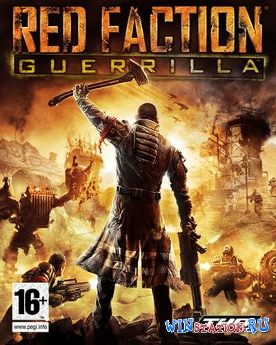 Red Faction Guerrilla (2009/RUS/Lossless Repack by R.G.Catalyst)