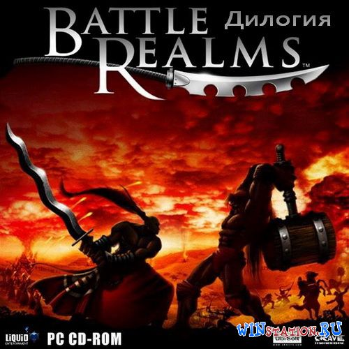 ������� Battle Realms (2002/RUS/ENG/R.G.Old Fart)