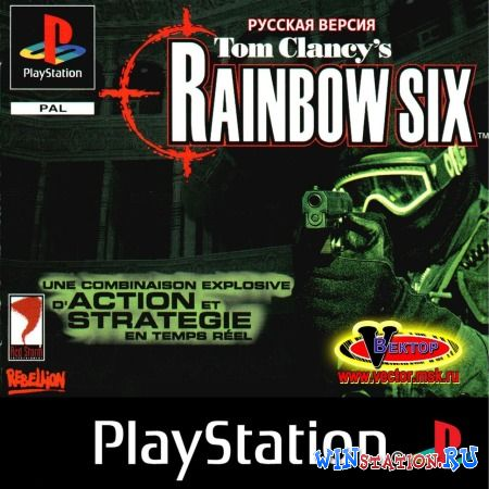 Скачать игру Tom Clancy's Rainbow Six (PSX/RUS)