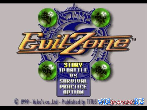 ������� ���� Evil Zone (PSX/ENG)