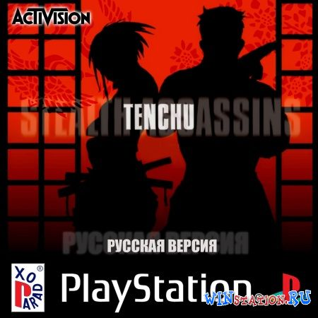 —качать игру Tenchu: Stealth Assassins