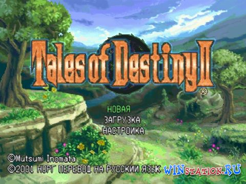 —качать игру Tales of Destiny 2 (PSX/RUS)