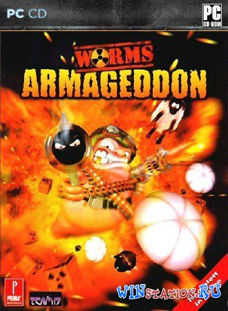 ������� Worms Armageddon �� �� ���������