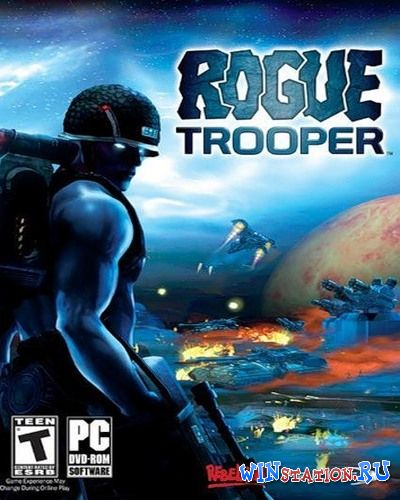 Скачать Rogue Trooper (2006/Rus/Eng/Repack/PC) бесплатно