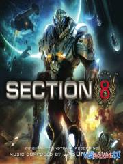Section 8 [.v 1.1] (2010/RUS/Repack by Fenixx)