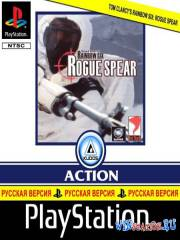 Tom Clancy's Rainbow Six: Rogue Spear (PS1/RUS/Kudos)