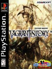 Vagrant Story (PS1/RUS/Vector)