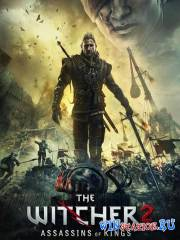 The Witcher 2: Убийцы королей [+5 DLC] (2011/RUS/Lossless RePack/PC)