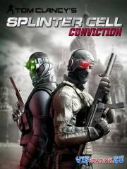 Tom Clancys Splinter Cell: Conviction дл¤ ѕ