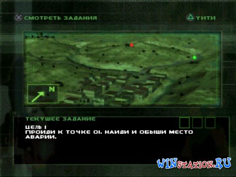 Скачать игру Spec Ops: Covert Assault на PSX