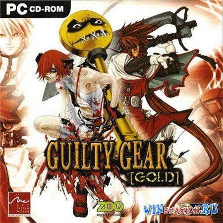 Скачать Guilty Gear Gold (2001-2005/ENG/JAP/Lossless Repack/PC) бесплатно