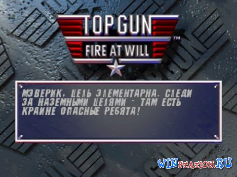 Скачать игру Top Gun: Fire at Will (PSX/RUS)