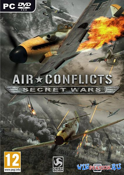 Скачать Air Conflicts: Secret Wars (2011/ENG/RePack by Ultra) бесплатно