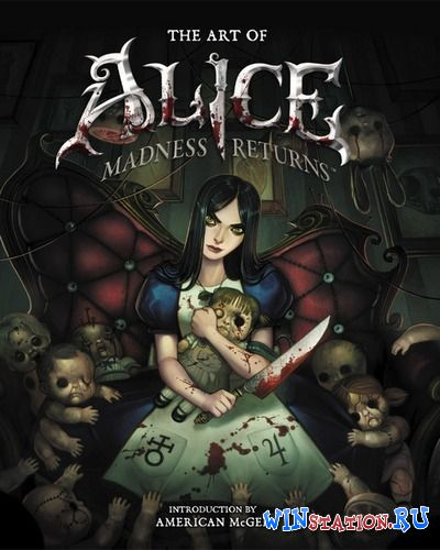 Скачать Alice: Madness Returns бесплатно