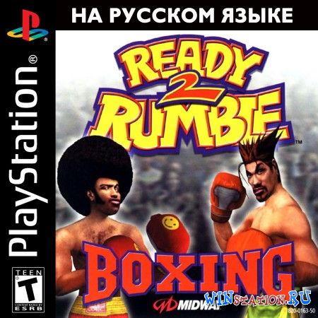 ������� ���� Ready 2 Rumble Boxing (PSX/RUS)