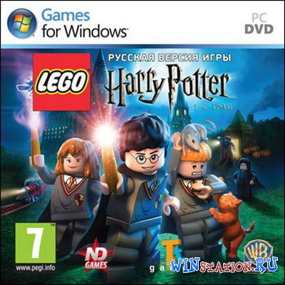 Скачать LEGO Гарри Поттер / LEGO Harry Potter: Years 1-4 бесплатно