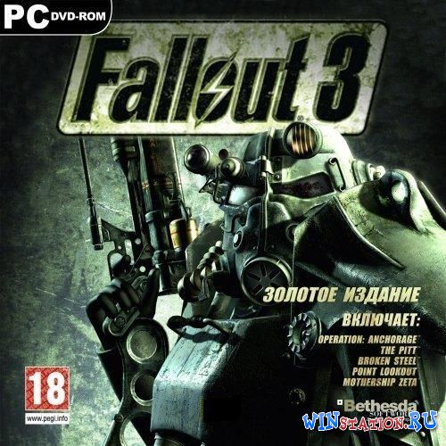 ������� Fallout 3: ������� ������� / Fallout 3: Gold Edition v.1.7 + 5 DLC ���������