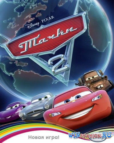 Скачать Cars 2: The Video Game бесплатно