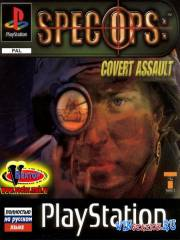 Spec Ops: Covert Assault на PSX