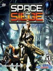 Space Siege (2008/RUS/ENG/RePack by R.G.Catalyst)