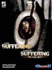 The Suffering - Дилогия