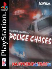 World's Scariest Police Chases (PS1/RUS)