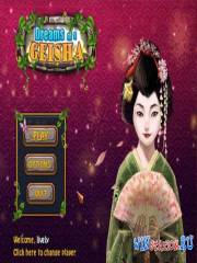 Dreams of a Geisha (Mini Games)
