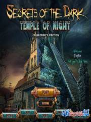 Secrets Of The Dark: Temple Of Night (Mini Games)