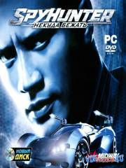 Spy Hunter: ������ ������ (2009/RUS/RePack by MOP030B)