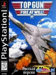 Top Gun: Fire at Will (PS1/RUS)