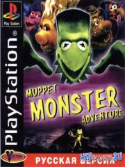 Muppet Monster Adventure (PSX/RUS)