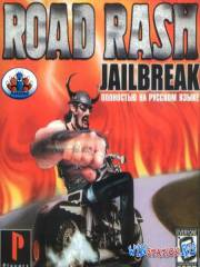 Road Rash Jailbreak (PS1/RUS/Ћисы)