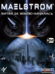 Maelstrom (2007/RUS/RePack by PUNISHER)