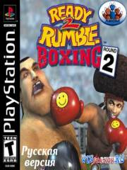 Ready 2 Rumble Boxing: Round 2 (PSX/RUS)
