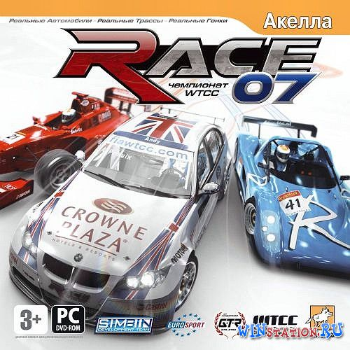 Скачать Race 07 + 5 Addon Pack v1.2.1.9 бесплатно