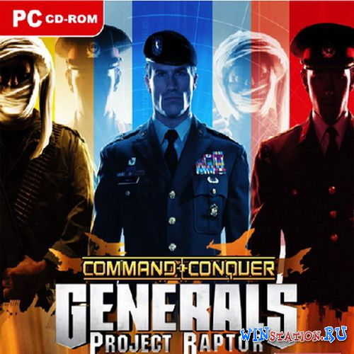 Скачать игру Command and Conquer: Generals Project Raptor