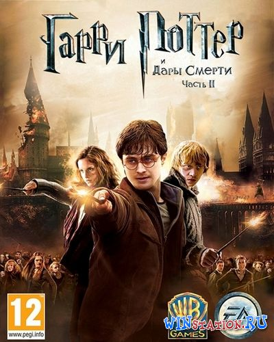 Скачать Harry Potter and the Deathly Hallows: Part 2 бесплатно