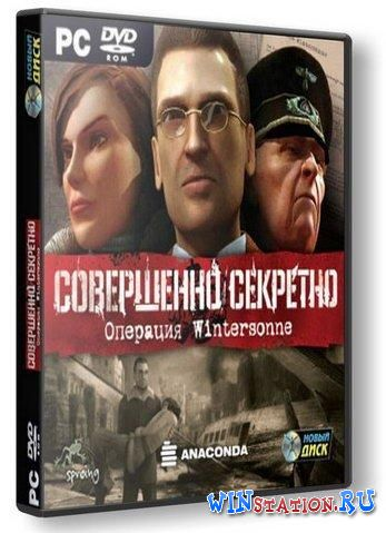 Скачать Undercover: Operation Wintersun бесплатно