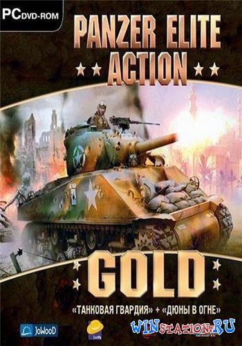 Скачать игру Panzer Elite Action Gold