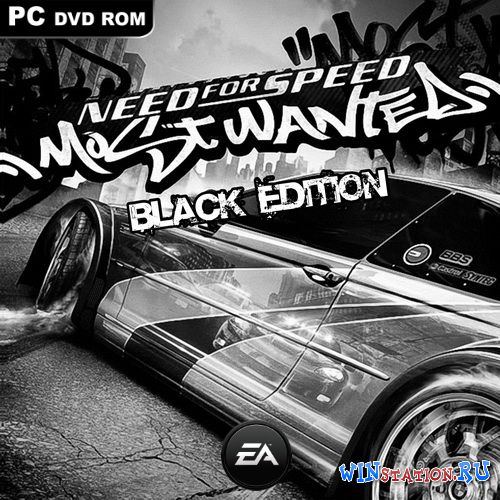 Скачать игру Need for Speed: Most Wanted - Black Edition
