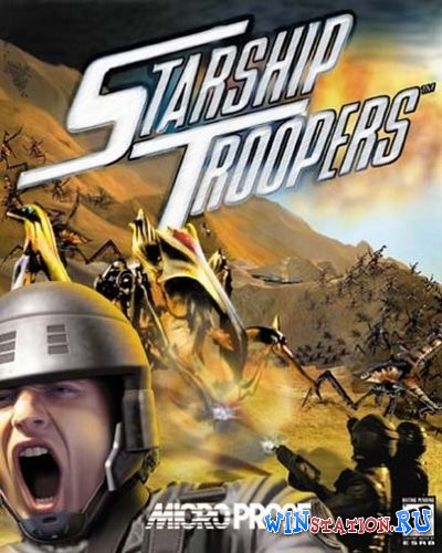 ������� Starship Troopers ���������