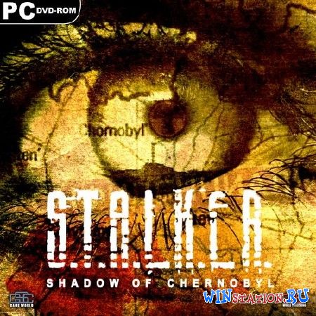 ������� ���� S.T.A.L.K.E.R.: Shadow of Chernobyl - ��������