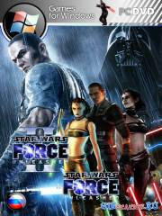Дилогия Star Wars: The Force Unleashed