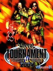Unreal Tournament 2004 Ludicrous Edition