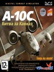 Digital Combat Simulator: A-10C - Битва за Кавказ