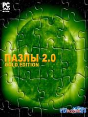 Пазлы 2.0. Gold Edition (2011/RUS/RePack by Fenixx)
