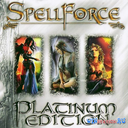 Скачать игру SpellForce: Платиновое издание / Spellforce: Platinum Edition