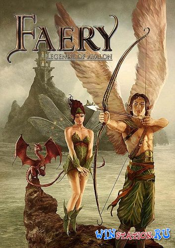 Скачать Faery: Legends of Avalon бесплатно