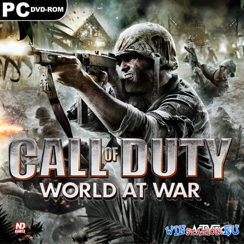 Скачать игру Call of Duty: World At War (2008/RUS/RePack by R.G.Modern)